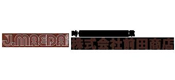 株式会社前田商店